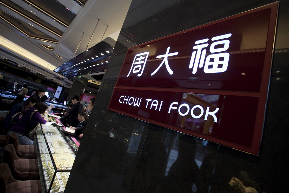 Chow Tai Fook Enterprises Limited