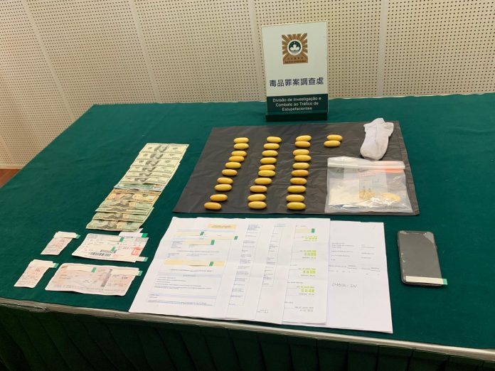 Brazilian man caught in airport with almost half a kilo of cocaine in his